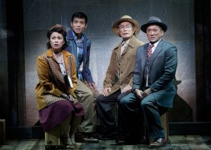 Allegiance Musical George Takei